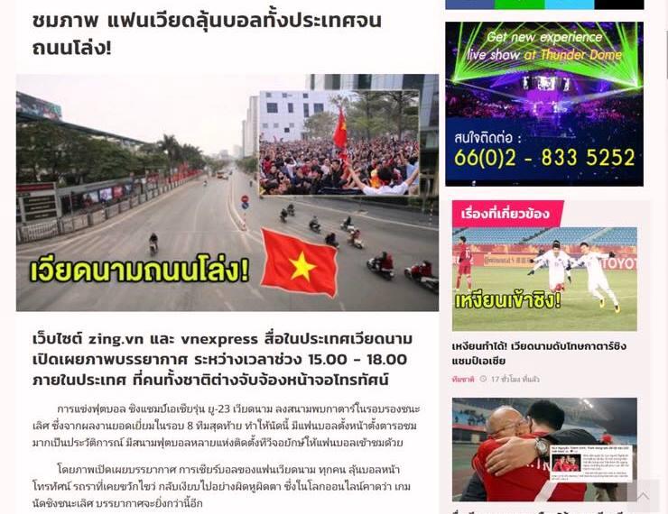 Báo Thái Lan: 'U23 Việt Nam là chuẩn mực cho cả Đông Nam Á'