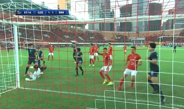 Kết quả Cup C1 châu Á: Buriram United gây sốc trước Guangzhou Evergrande