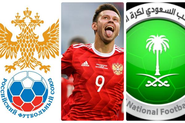 Lịch phát sóng trận khai mạc World Cup 2018: Nga vs Saudi Arabia