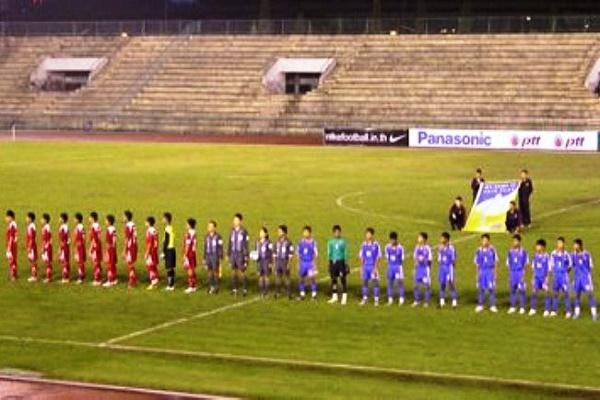 Kết quả U16 Myanmar 7-0 U16 Philippines, bảng A U16 Đông Nam Á 2018