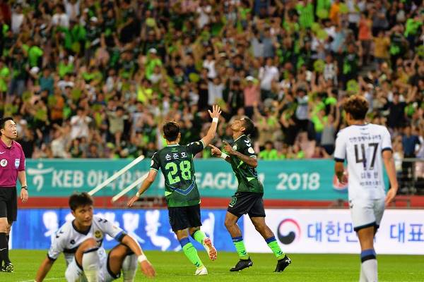 Kết quả Jeonbuk Hyundai Motors vs Gyeongnam (FT 0-1): Đội đầu bảng ngã ngựa