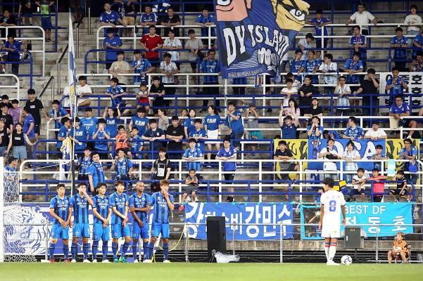 Kết quả Busan I'Park 0-2 Ulsan Hyundai, vòng 1/8 Cúp Liên đoàn Hàn Quốc 2018