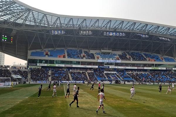 Video Incheon United 1-1 Jeju United (Vòng 1 K-League 2019)