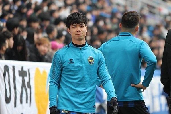 Incheon United đấu với Gyeongnam: Thời cơ của Công Phượng