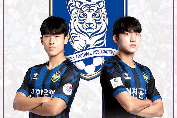 Trực tiếp Incheon United vs Gyeongnam miễn phí trên KFA