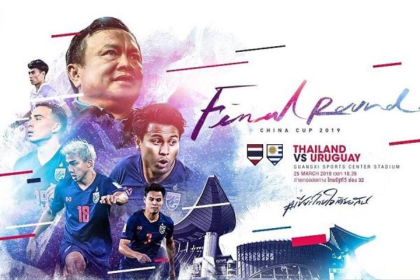 Uruguay 4-0 Thái Lan: Không có bất ngờ