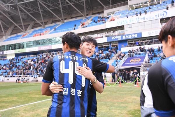 Kết quả Incheon United vs FC Seoul (FT: 0-0): Nỗ lực tuyệt vời