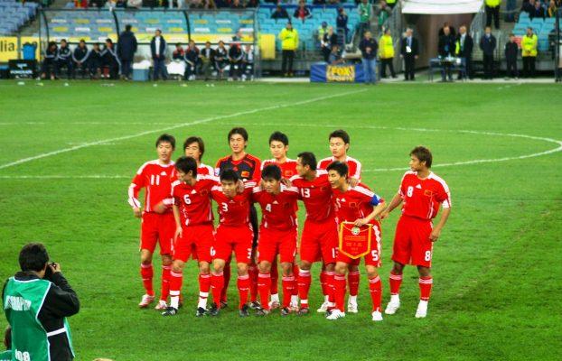 Trung Quốc trở thành chủ nhà Asian Cup 2023