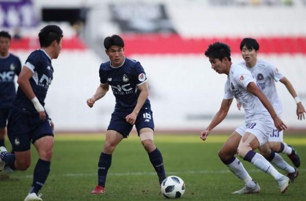 Trực tiếp Seoul E-Land vs Jeonnam Dragons, 17h ngày 17/6