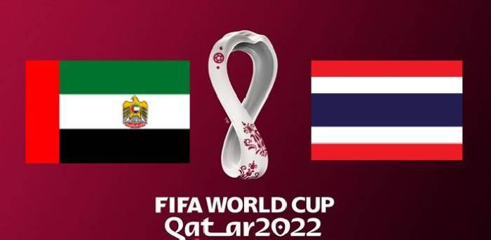 Xem trực tiếp UAE vs Thái Lan hôm nay trên kênh nào?