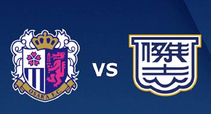 Link xem trực tiếp Kitchee vs Cerezo Osaka, 17h00 ngày 09/07