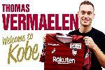 Vissel Kobe chính thức chiêu mộ Thomas Vermaelen từ Barca