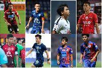 Danh sách ĐT Thái Lan tham dự King's Cup 2018