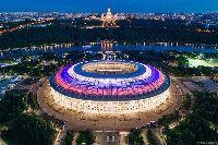 Trận khai mạc World Cup 2018 diễn ra ở đâu, khi nào?