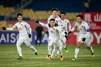 Chủ nhà Indonesia 'nội soi' kỹ U23 Việt Nam trước thềm ASIAD 2018