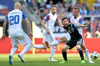 Kết quả Argentina 1-1 Iceland: Messi đá hỏng penalty, Argentia đánh rơi 2 điểm