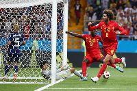 Kết quả bóng đá hôm nay (3/7): Nhật Bản 2-3 Bỉ