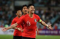 Video bàn thắng U23 Hàn Quốc vs U23 Bahrain (bóng đá nam ASIAD 2018)