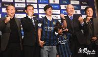 Incheon United dùng bản hit của Sơn Tùng MTP để chào đón Công Phượng