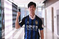 Incheon United 2-1 Gyeongnam: Công Phượng ra mắt tại K-League 2019