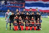 Bangkok United 0-1 Buriram United: 3 điểm trọn vẹn dù không có Xuân Trường