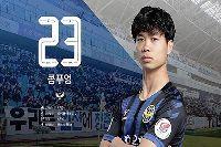 Xem Công Phượng thi đấu tại Hàn Quốc ở đâu?