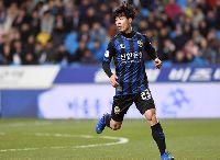Incheon United vs Ulsan Hyundai: Công Phượng tiếp tục được trọng dụng