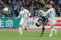 Nhận định Vegalta Sendai vs Kashima Antlers, 17h ngày 13/7 (J-League 2019)