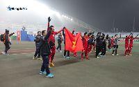 SỐC: Google không tin U23 Việt Nam vượt qua U23 Iraq ở tứ kết U23 châu Á