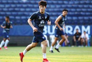 Bangkok United vs Buriram United (19h, 7/3): Xuân Trường dự bị