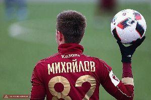 Trực tiếp U21 Krylya Sovetov vs U21 Rubin Kazan, 16h ngày 11/4
