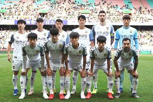 TRỰC TIẾP Incheon United vs Ulsan Hyundai (14h00): Công Phượng không được đăng ký