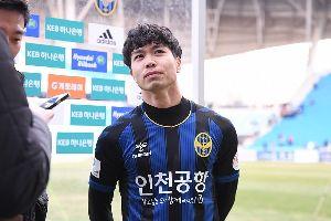 Công Phượng giúp cầu thủ Việt Nam có thêm cơ hội thi đấu tại K-League