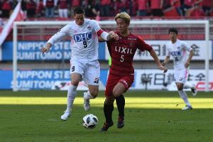 Nhận định Sagan Tosu vs Kashima Antlers, 12h ngày 26/5