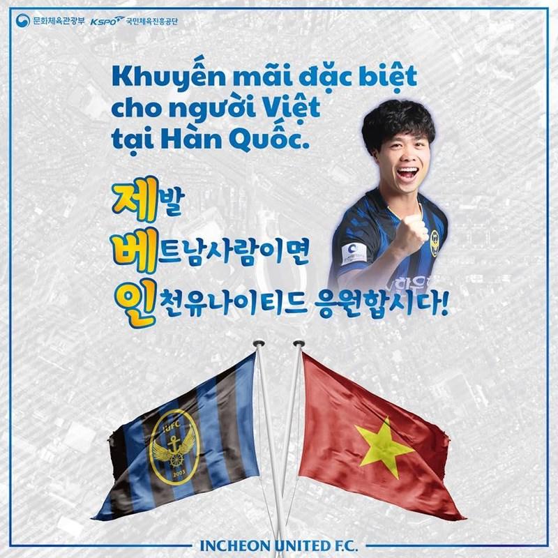 Incheon United vs Daegu: Công Phượng lần đầu đá chính?